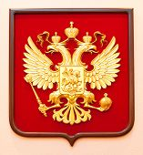 stock photo of sceptre  - the Russian State Emblem  - JPG