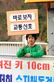 Korean Boy Holds A Sign As A Class Project.