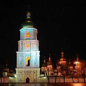Постер, плакат: Украина Киев Kiev собор Святой Софии в ночное время