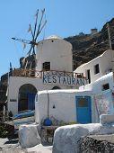 Corfu In Santorini
