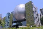 Contemporary architecture Nagoya City Science Museum Japan
