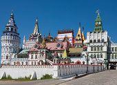 Moscow Kremlin. Summer.