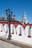 Lamppost And Towers Of The Moscow Kremlin
