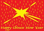 Happy Chinese New Year Boom