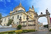 St. George's Cathedral, A Baroque-rococo Cathedral In The City Of Lviv, Ukraine