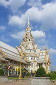 Wat Sothorn Wararam Worrawiharnn Temple