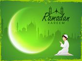 pic of moon silhouette  - Cute Muslim boy reading Namaz  - JPG