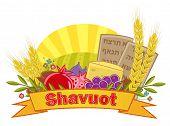 stock photo of ten  - Shavuot festive banner with the seven species - JPG