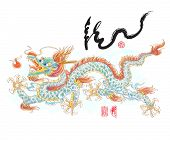 stock photo of chinese unicorn  - Drawing of Dragon Translation - JPG