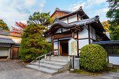 Shorenin Temple in Kyoto