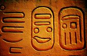 image of hieroglyphic symbol  - Old egypt hieroglyphs carved on the stone - JPG