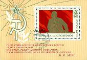 Vintage Postage Stamp With Lenin