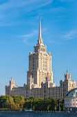 House with a spire Soviet times on Moskva River embankment