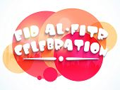 picture of eid festival celebration  - Stylish text Eid - JPG