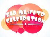 stock photo of eid card  - Stylish text Eid - JPG