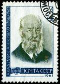 Vintage Postage Stamp. Academician  A. N. Krylov.