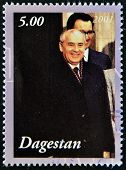 A stamp printed in Republic of Dagestan shows Mikhail Gorbachev