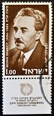 A stamp printed in Israel shows Moshe Sharett
