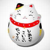 Japanese Lucky Cat Maneki-neko