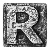 Metal alloy alphabet letter R