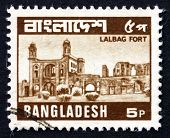 Postage Stamp Bangladesh 1979 Lalbagh Fort, Dhaka