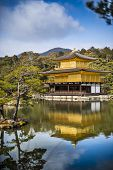 Ginkaku-ji Temple of the Golden Pavilion in Kyoto, Japan.