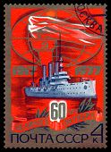 Vintage Postage Stamp. Cruiser Aurora.
