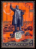 Vintage Postage Stamp. Monument Lenin.