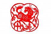 Chinese folk paper-cut - Zodiac Horses