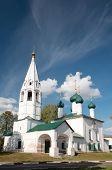 The Ancient Church Of St. Nicholas Chopped In Yaroslavl, Russia