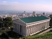 Haifa Bahai Gardens International Archives Building 2003