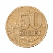 Russian Penny Coin