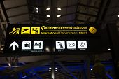 Airport signboard