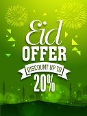 picture of eid al adha  - Shiny green sale poster - JPG