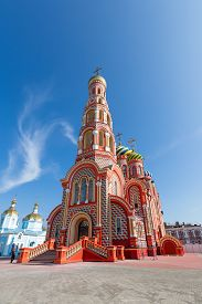 picture of ascension  - Russia - JPG