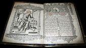 The Gospel of 17 century in Suzdal (Russia).