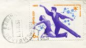 Ussr - 1980: Devoted 13Th Winter Games, Lake Placid, Ny, Feb. 12-24, With Postmark