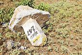 247 Kilometers To Mumbai Fallen Milestone