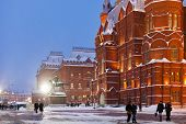 State Historical Museum Building In Winter Evening, Moscow