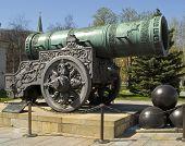 tsar-gun
