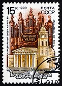 Postage Stamp Russia 1990 Cathedral, Vilnius, Lithuania