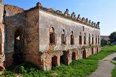 Medzhibozh Fortress