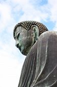 Half Side Of Daibutsu