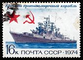 Postage Stamp Russia 1974 Anti-submarine Cruiser, Soviet Warship