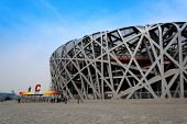 BEIJING, CHINA - APR 7: Beijing National Stadium with blue sky on April 7, 2013 in Beijing, China. T