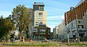 New Modern Business Center On The Gorky Street Nizhny Novgorod