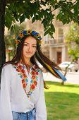 Pretty Ukrainian Girl Portrait