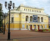 Opening Of The New Theater Season Drama Theatre Nizhny Novgorod