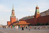Kremlin, Lenin's Mausoleum And Walking People