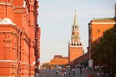 Spasskaya Tower, Lenin's Mausoleum  And People Walking
